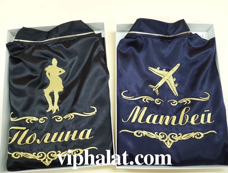 Атласные VIP халаты для пары Лётчик и танцовщица