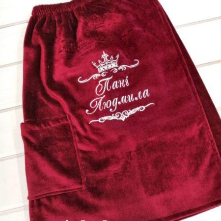 Женская банная VIP юбка Сударыня