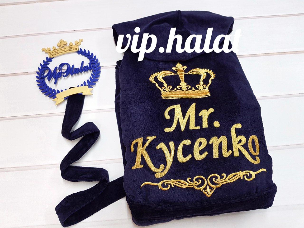 Махровый мужской VIP халат Коронованная особа