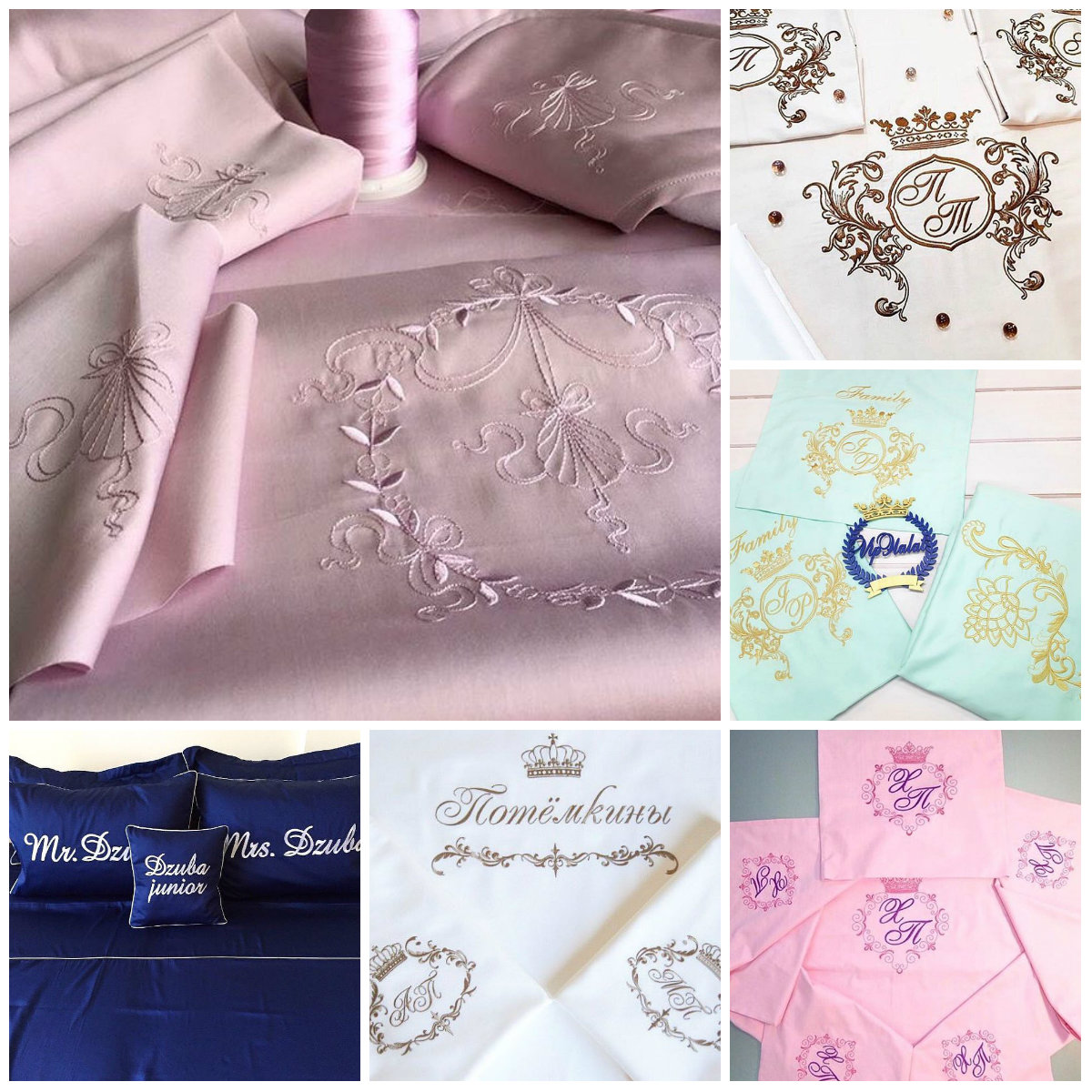 Именной постельный текстиль — лучший подарок на свадьбу