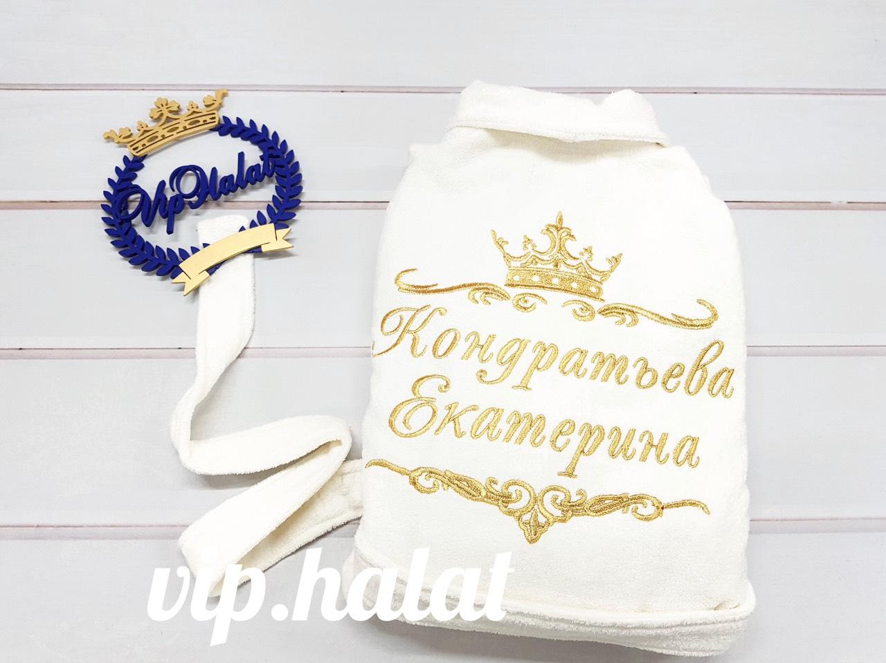 Женский махровый VIP халат Императрица Екатерина