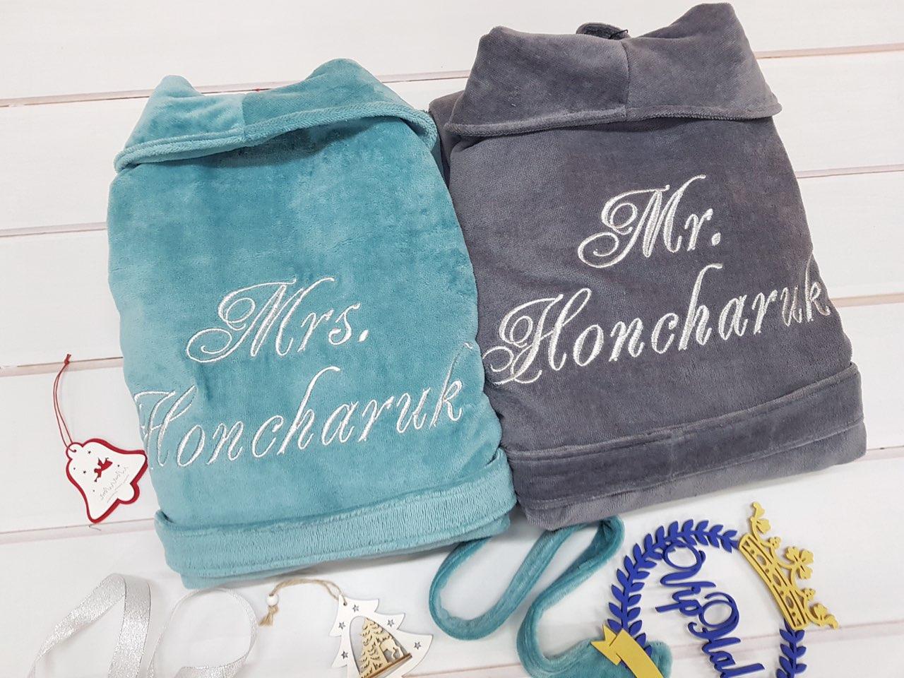 Махровые именные VIP халаты для пары Дуэт