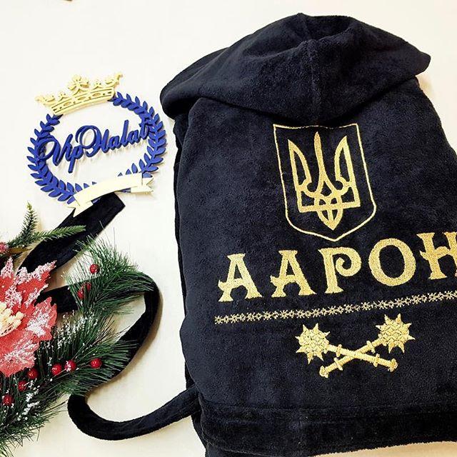 Мужской махровый VIP халат Булава