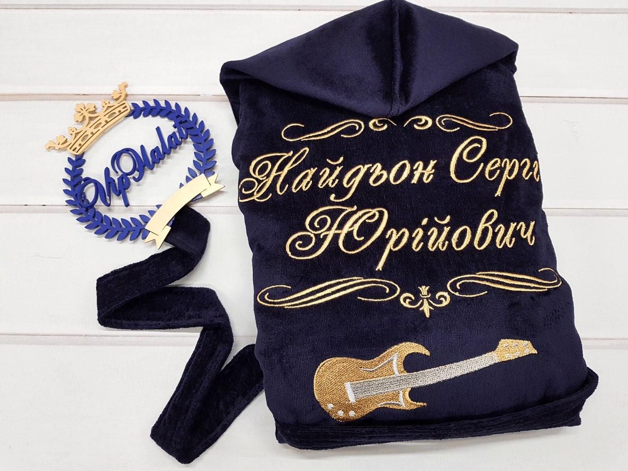 Мужской махровый VIP халат Любимая гитара