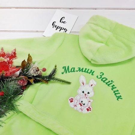 Детский махровый VIP халат Мамин зайчонок