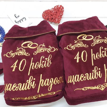 Махровые парные VIP халаты 40 счастливых лет