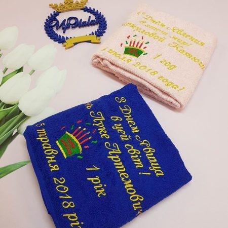 Детское махровое VIP полотенце День рождения