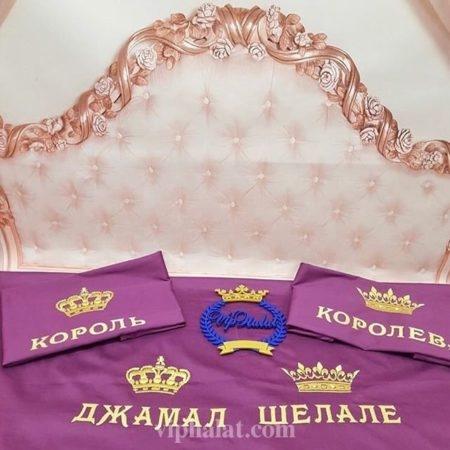 Комплект постельного белья Король и королева