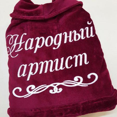 Мужской махровый VIP халат Народный артист