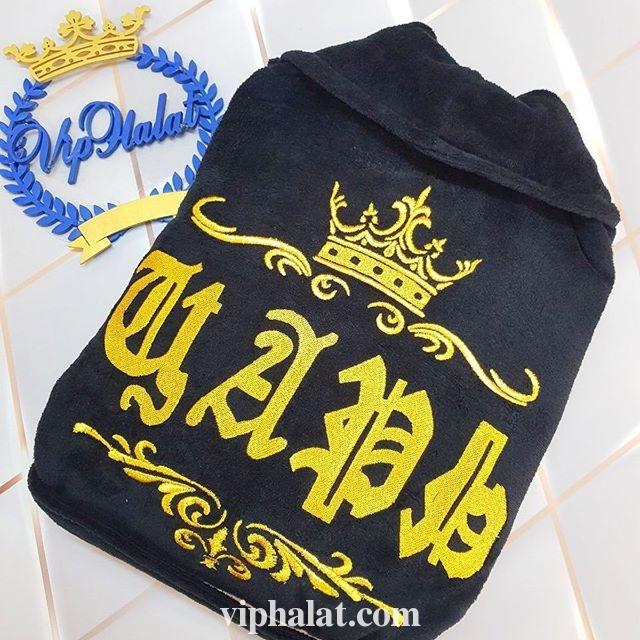 Мужской махровый VIP халат Царь-отец