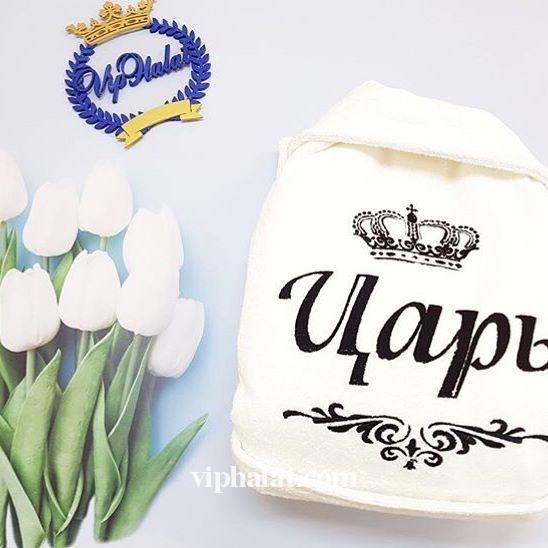 Мужской махровый VIP халат Белый царь