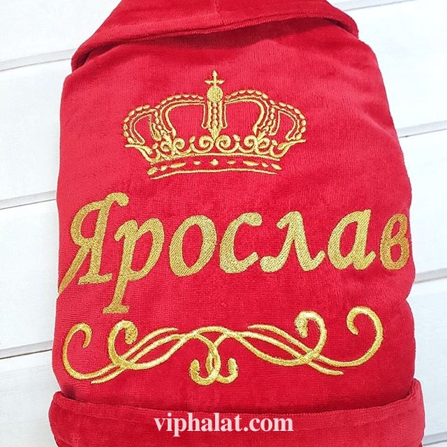 Мужской махровый VIP халат Князь Ярослав