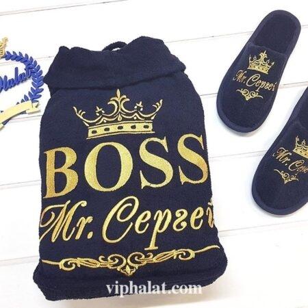 Мужской махровый VIP набор Мистер BOSS
