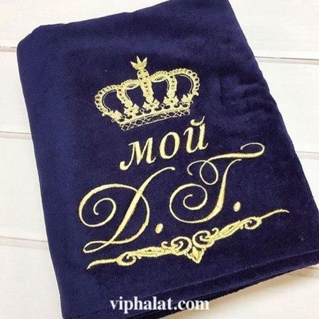 Банное махровое VIP полотенце Мой друг