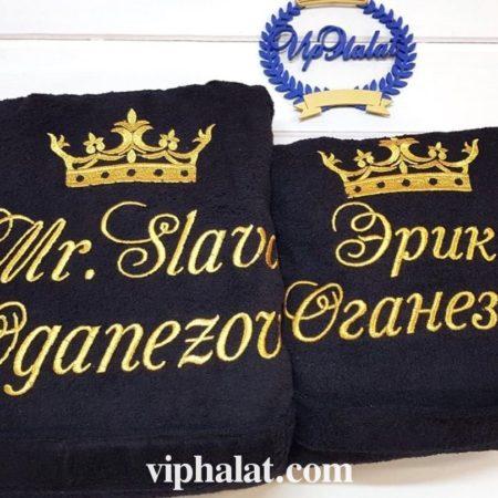 Махровые VIP халаты Папуля и сынуля