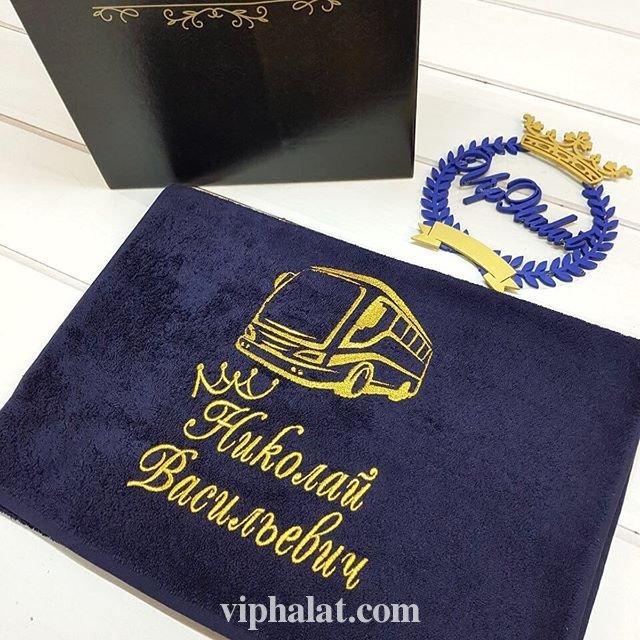 Махровое банное VIP полотенце Король автобуса