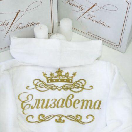 Махровый VIP халат Королева Елизавета