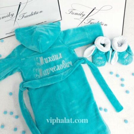 Детский VIP халат + пинетки Ушастик