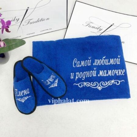 Банное VIP полотенце Родной мамочке + тапочки