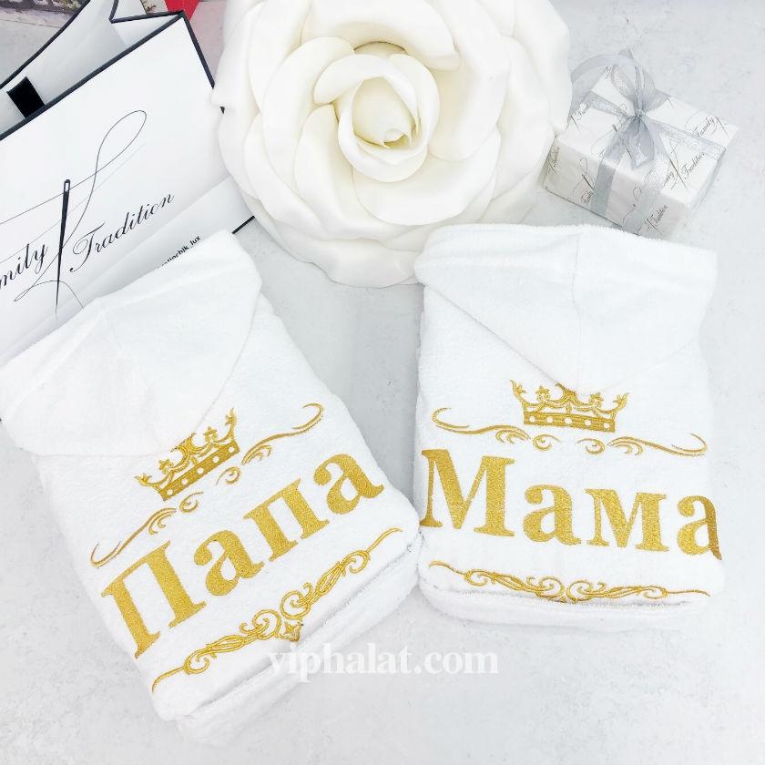 Банные VIP халаты для пары Папа & Мама