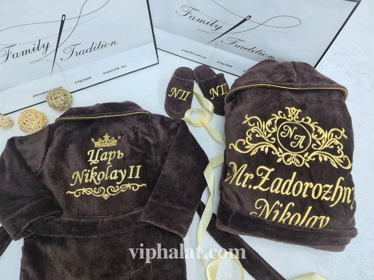 Махровые семейные VIP халаты Николай и Николя